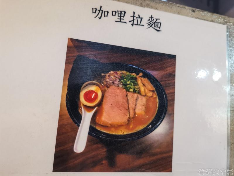 [台北美食]吉天元拉麵- 豚叉燒飯必點! 炙燒滋味讓人一吃就愛上  雞白湯拉麵+叉燒飯雙刀流老饕吃法  提供免費加麵  西門町萬年大樓美食