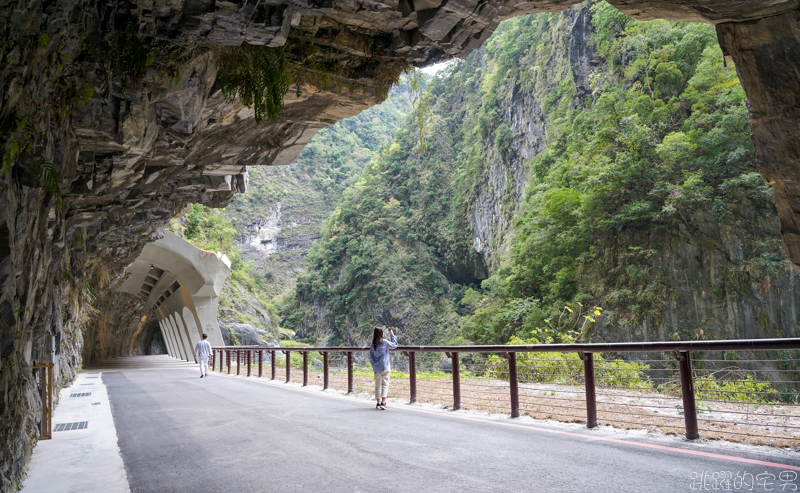 [花蓮景點推薦]2020太魯閣最值得一走的步道  九曲洞步道  最安全好走的太魯閣景觀步道  適合老人家與親子旅遊 輕鬆欣賞來自億萬年前大自然鬼斧神工奇景 秀林景點