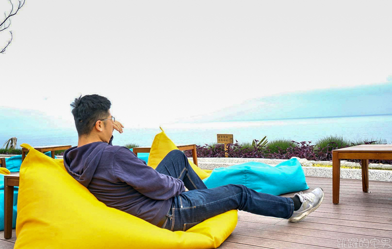 [花蓮景點推薦]1+3訪海崖谷-享受太平洋浪漫海景  夢幻IG海邊打卡景點 各處裝置藝術超好拍  草皮加上親子遊戲設施 還有豪華露營區  google海崖谷地圖 海崖谷菜單  台11線景點 花蓮海邊咖啡廳