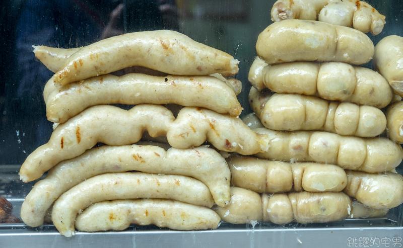 今日熱門文章:歪七扭八的糯米腸超欠吃  手工製作好吃無話說  福建街張家香腸 50年老店還有冷氣好棒棒 花蓮美食推薦
