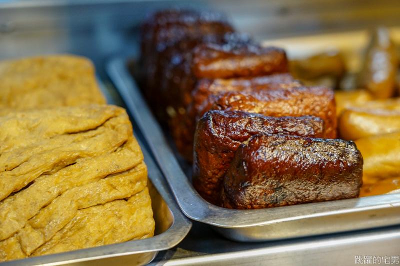 [西門町美食]程味珍意麵- 這家滷肉飯滋味濃厚就是我的菜 從未吃過的蛋包抄手 美味滷味多到好難選  開到凌晨快5點 台北40年老麵店 台北宵夜