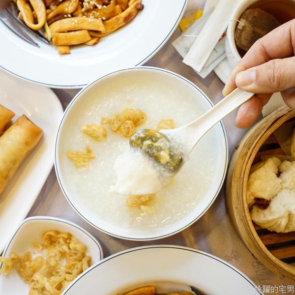 台北港式飲茶 平日早茶只要108元 京星港式飲茶 PART2  春捲 叉燒包 皮蛋魚片粥 三絲炒粄條等超過20種可以選擇 CP值超高  24小時營業