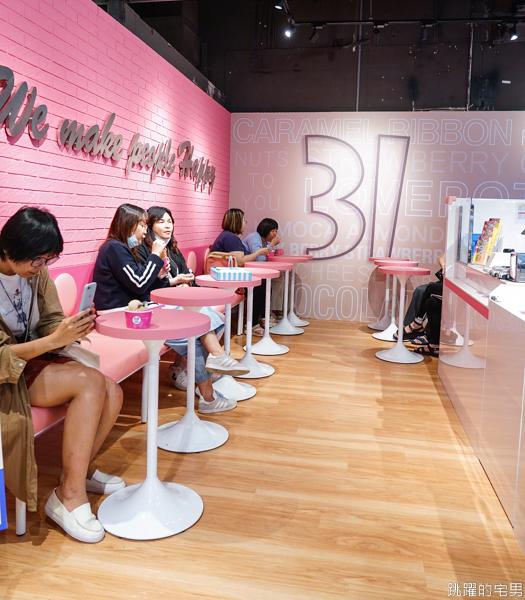 31冰淇淋京站店連續三天買一送一 冰淇淋可麗餅獨家限定  跳跳糖20周年紀念版增量2倍 台北火車站美食又多一間