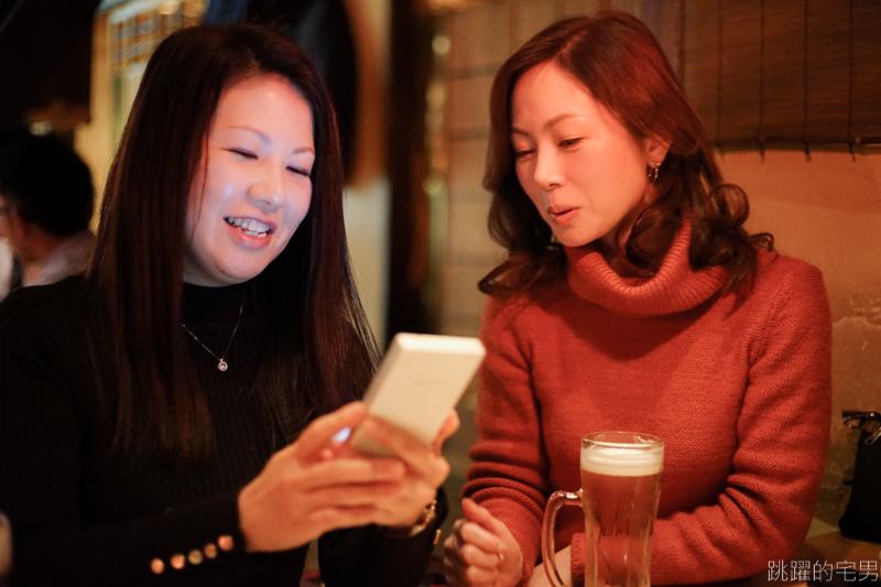 [日本wifi機推薦]Jetfi桔豐WIFI不只是行動網路分享機還是翻譯機  大容量不用充電   23國語言即時翻譯 支援語音輸入 跟日本人聚會 有他毫不冷場 愛媛5天4夜行程推薦 宇和島景點推薦