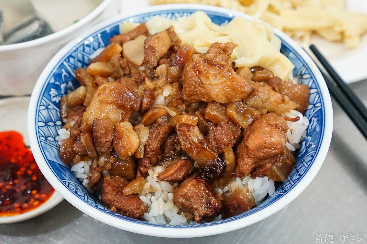 網站近期文章:[花蓮美食] 福建街台南虱目魚-碎肉塊的魯肉飯吃過嗎?  環境乾淨 下午沒休息 不重口味會想一直去 花蓮滷肉飯推薦