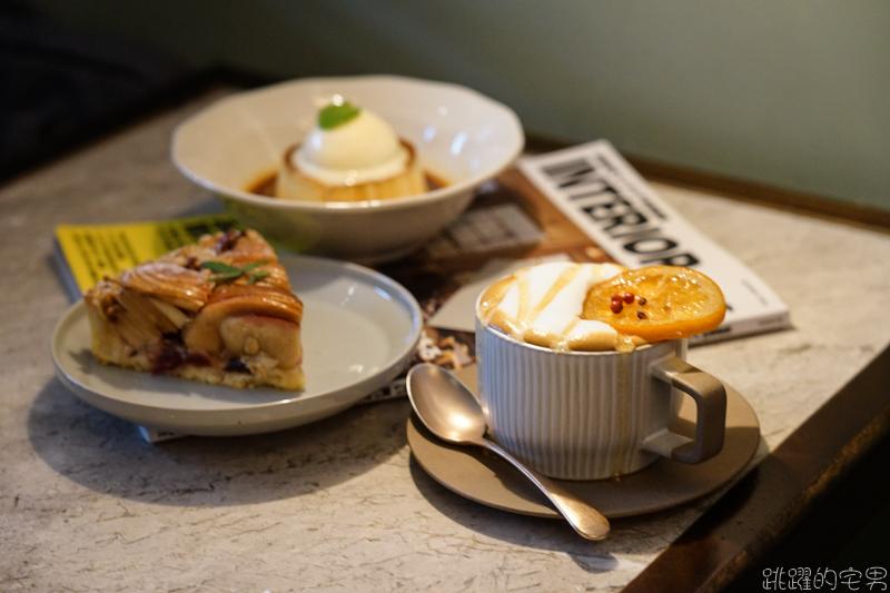 光景 SCENE SELECT 台北松山區咖啡廳   有妳 才有眼前光景  焦糖烤布丁推薦 @跳躍的宅男