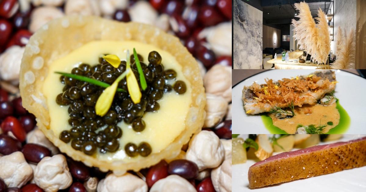最新推播訊息:#台北美食 #一個餐期一組客人
