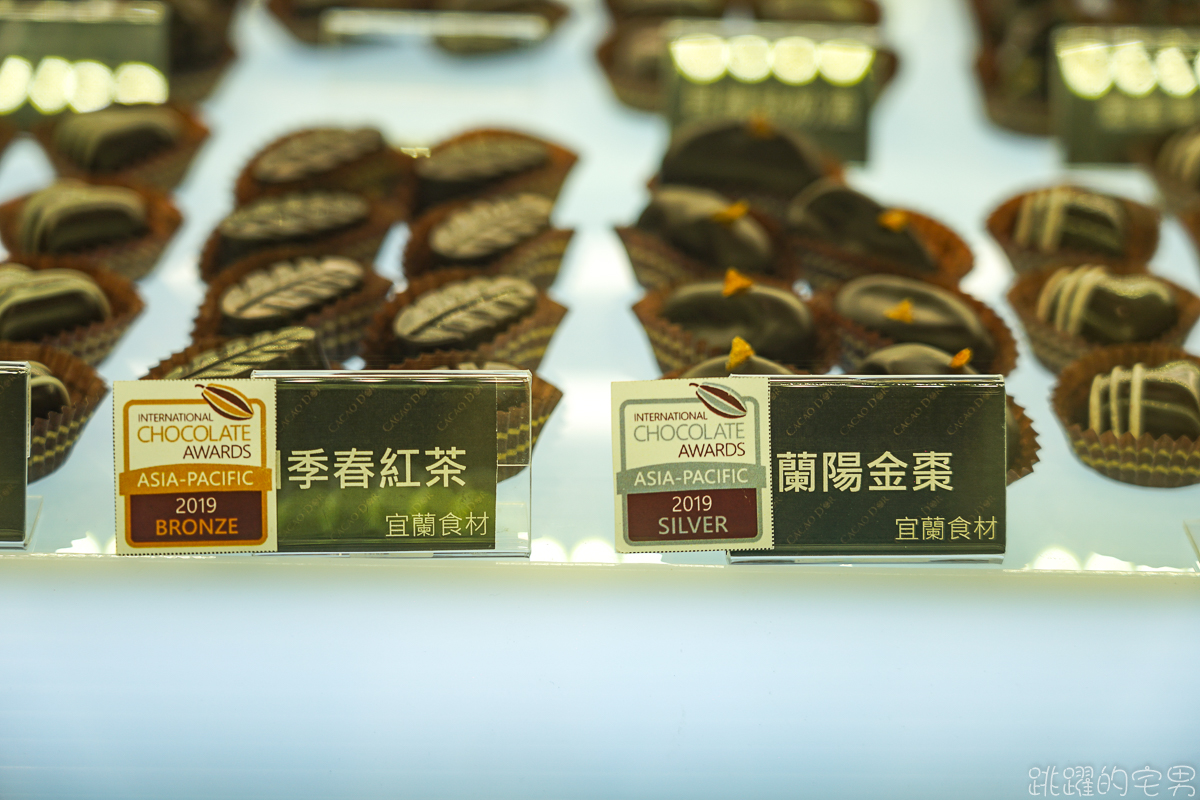 可可德歐巧克力烘焙坊-苗栗草莓 四季春茶巧克力  不只是情人節巧克力  專屬台灣的法式巧克力 威士忌生巧克力 85%生巧克力   99%生巧克力