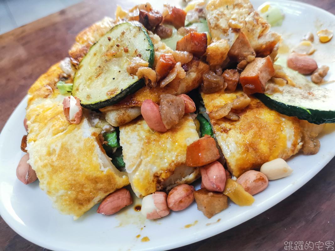 [花蓮早餐] 棉被般的蛋餅口感  什麼都加果然是瘋狂蛋餅 彩杏客家手工碗粿 米粉&碗粿更是必點 花蓮美食
