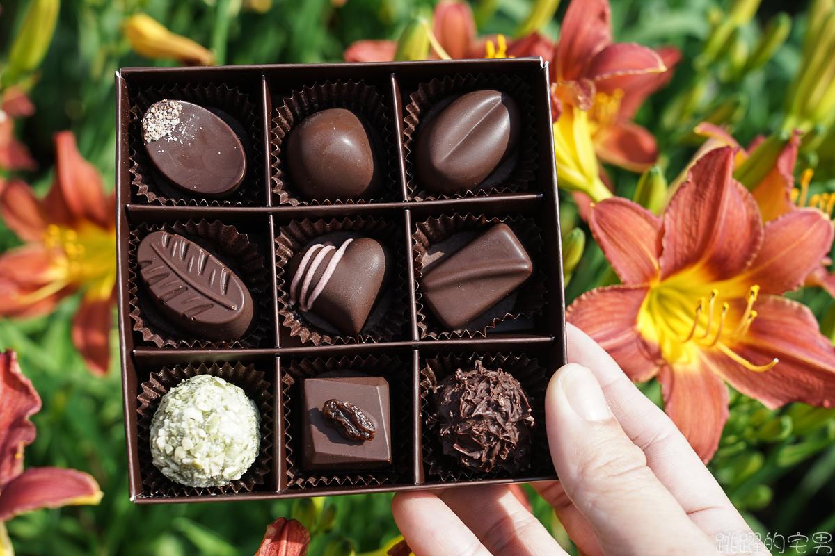 可可德歐巧克力烘焙坊-苗栗草莓 四季春茶巧克力  不只是情人節巧克力  專屬台灣的法式巧克力 威士忌生巧克力 85%生巧克力   99%生巧克力 @跳躍的宅男