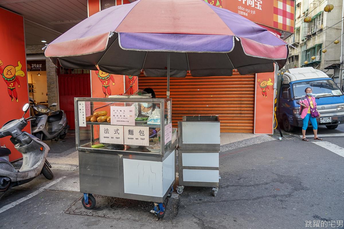 [台北美食] 連Google都找不到的越南小吃  萬華寶興街無名越南法國麵包 特製肝醬+酸甜醃漬蘿蔔 加辣更是爽快 萬華美食推薦