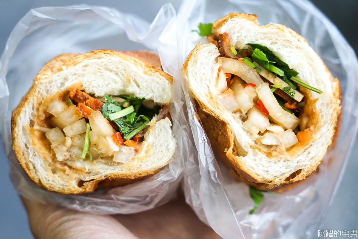 [台北美食] 連Google都找不到的越南小吃  萬華寶興街無名越南法國麵包 特製肝醬+酸甜醃漬蘿蔔 加辣更是爽快 萬華美食推薦 @跳躍的宅男
