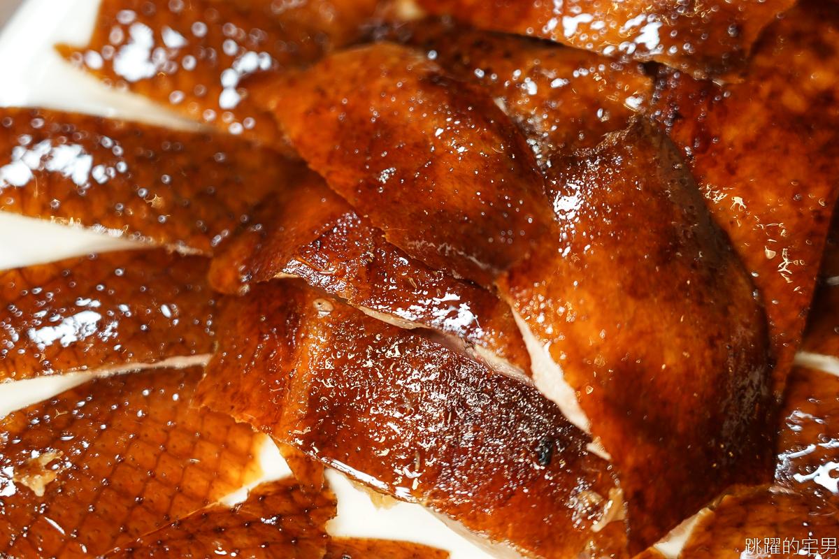 [士林美食]台北士林萬麗軒中餐廳 廣式烤鴨真好吃  打到骨折超優惠價!消費滿5000元即送五星雙人住宿 滿1萬送兩間房!  即日起至5/31日 台北士林萬麗酒店  台北烤鴨