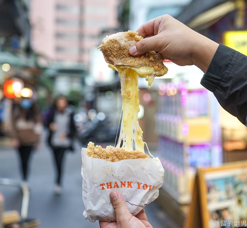 起司控吃起來!! 超邪惡牽絲雞排好浮誇  轟炸雞排 10種口味讓你牽到天荒地老 台北公館美食
