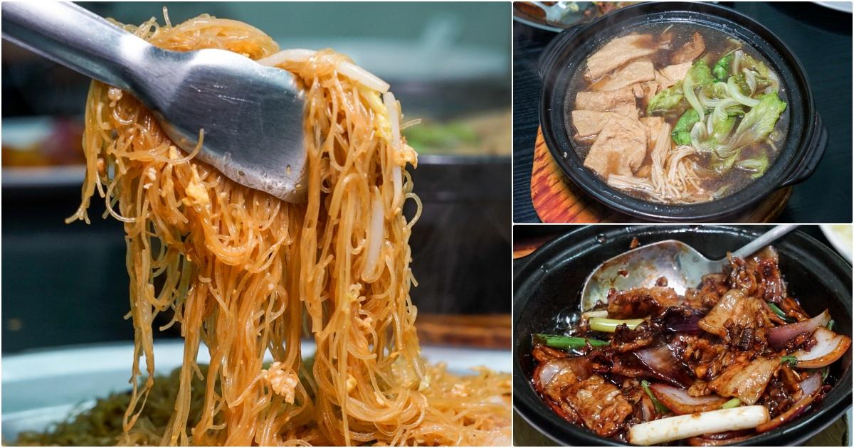[花蓮吉安美食] 七飽飽馬來西亞料理- 馬來西亞人在台灣  星洲炒米粉 肉骨茶 咖哩鍋必點 吃得滿意 值得一吃  提供包廂卡拉OK @跳躍的宅男