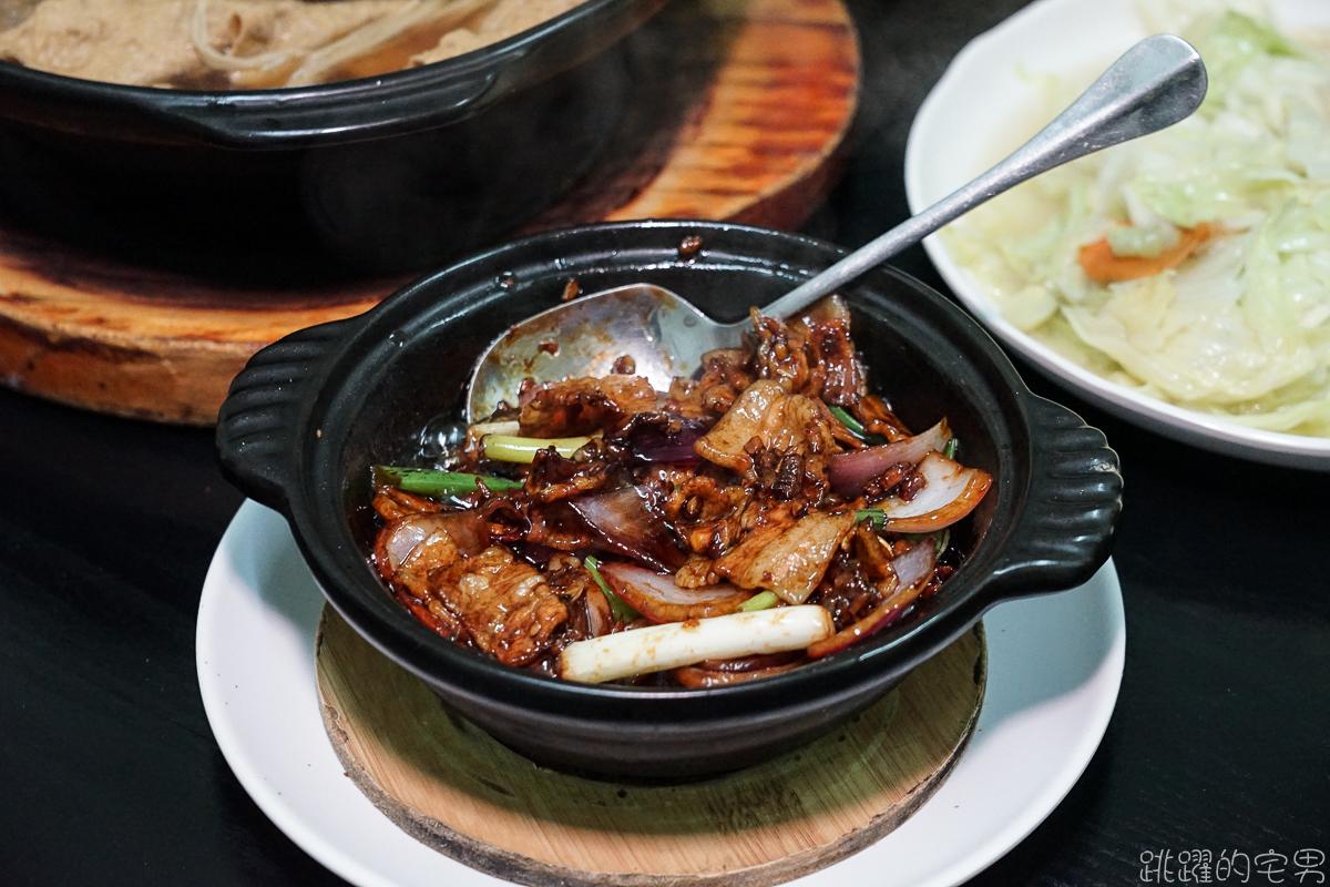[花蓮吉安美食] 七飽飽馬來西亞料理- 馬來西亞人在台灣  星洲炒米粉 肉骨茶 咖哩鍋必點 吃得滿意 值得一吃  提供包廂卡拉OK
