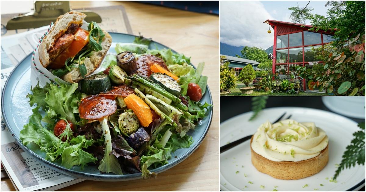 今日熱門文章:隱身花蓮山腳下的玻璃屋咖啡廳  FUN Table Cafe  心目中第一名的溫沙拉  玫瑰檸檬塔 花蓮早午餐