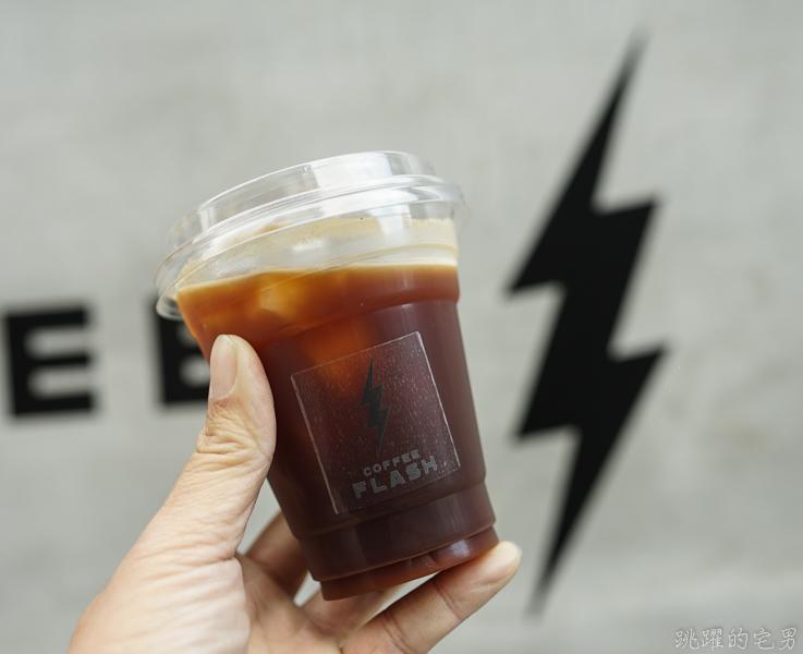 [花蓮外帶咖啡]Coffee Flash 快閃咖啡-隱身巷弄外帶咖啡  花蓮早上營業手沖咖啡廳 @跳躍的宅男
