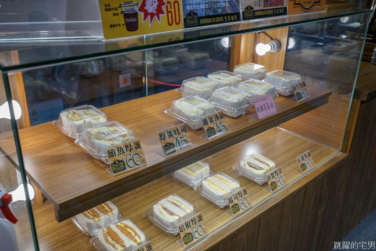雞蛋沙拉吐司是我的心靈美食  香滑可口蛋沙拉超療癒 雪球咖啡 台北景美早餐推薦