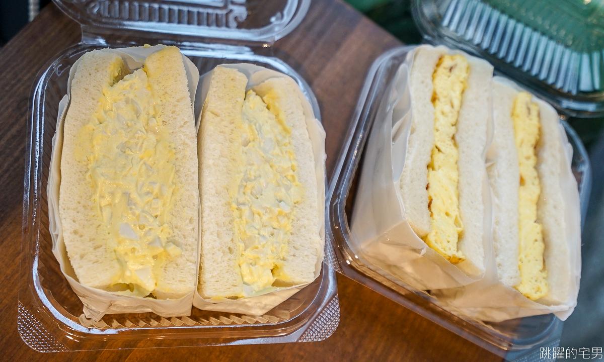 雞蛋沙拉吐司是我的心靈美食  香滑可口蛋沙拉超療癒 雪球咖啡 台北景美早餐推薦 @跳躍的宅男