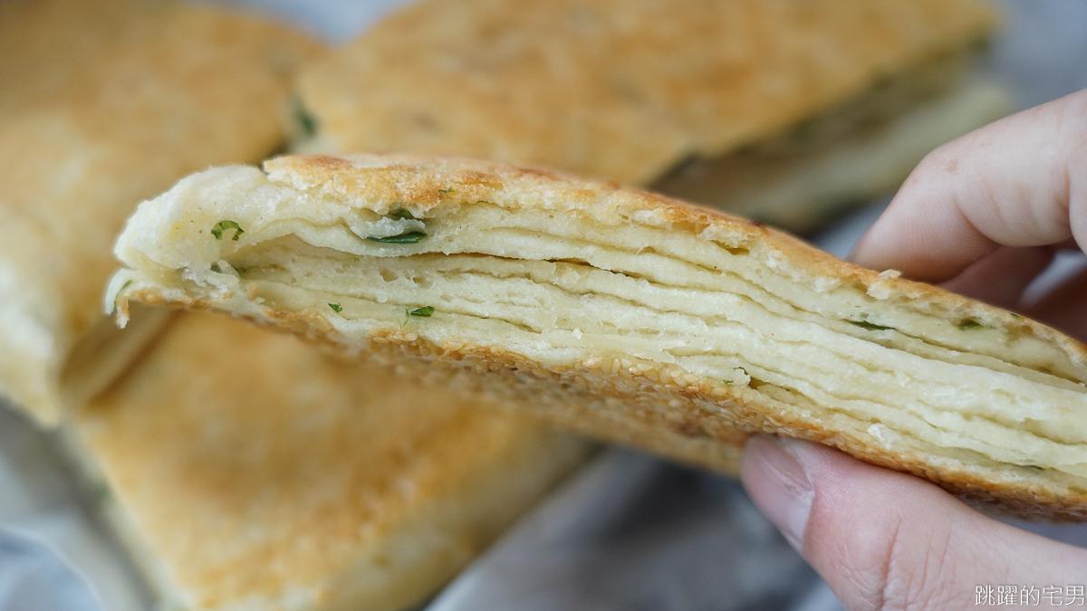 [新店美食]不用一滴油做的乾烙韭菜盒 健康又好吃 家味韭菜盒 千層大餅&麵疙瘩也是店內招牌 新北市美食