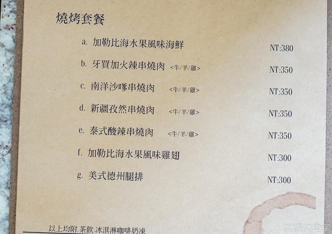 法爾門兄弟-自家種植台灣咖啡豆 檸檬鮮蝦 巴東牛肉值得品嘗 花蓮不限時有插座咖啡廳 提供手工冰淇淋 老宅咖啡廳 花蓮美食