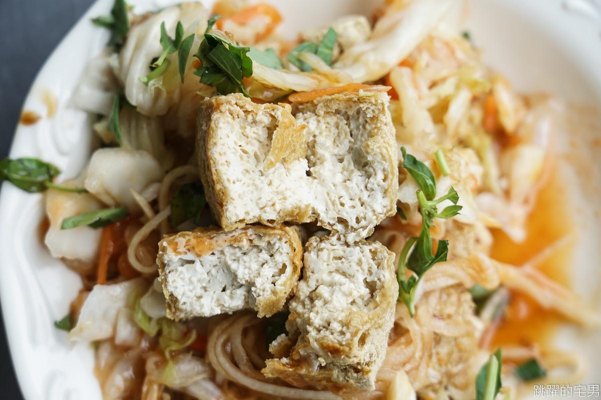 美味臭豆腐小吃- 味道媲美花蓮玉里橋頭臭豆腐 系出同門?  蘿蔔絲泡菜味道更好   開到晚上11點,辣椒好有特色 花蓮玉里美食