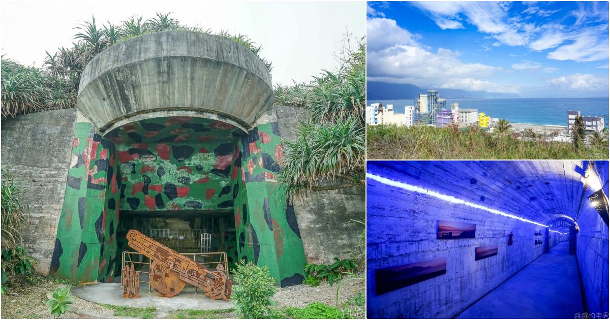最新推播訊息:#花蓮旅遊