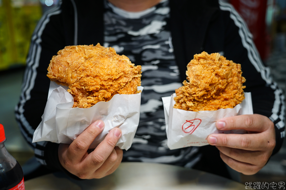 [花蓮吉安美食]尼克炸雞- 外皮超級酥脆不油膩 滋味豐富 雞排真是好吃 超大隻炸魷魚推薦 花蓮雞排推薦 花蓮鹹酥雞