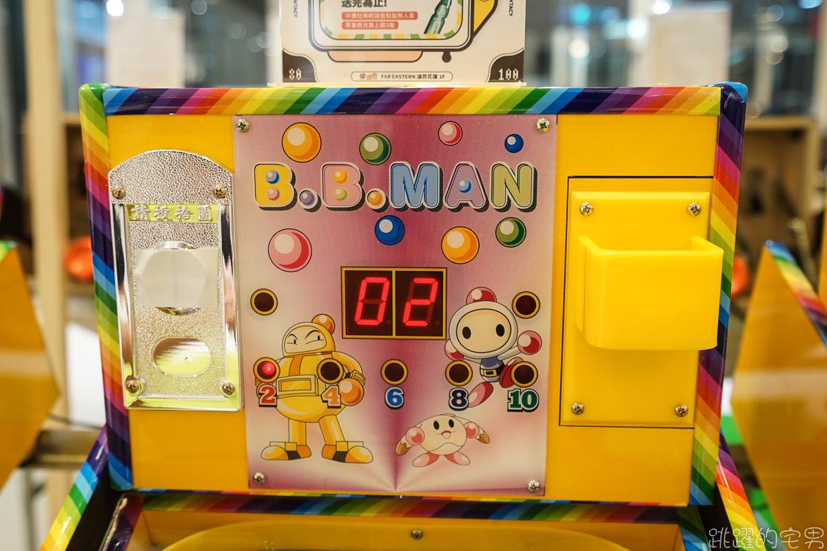 [花蓮遠東百貨活動]怪玩娛樂市場-風靡中和環球購物中心 台北車站 彈珠堂來花蓮 吹冷氣打彈珠 不流汗又好玩  花蓮親子活動
