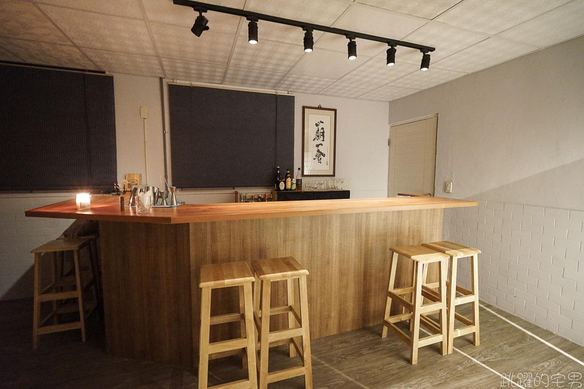 [花蓮酒吧]夜底拾花-無門可進低調日式酒吧  假日與你一期一會  Chuchumomo花蓮天然起士專賣店