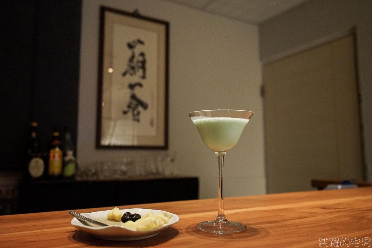 [花蓮酒吧]夜底拾花-無門可進低調日式酒吧  假日與你一期一會  Chuchumomo花蓮天然起士專賣店 @跳躍的宅男