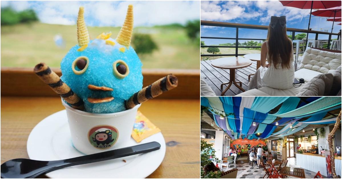 網美拍起來!  花蓮台11線最新看海咖啡廳 絕美海景 超可愛日式刨冰有夠好拍  浪花村  提供南洋料理、手沖咖啡 @跳躍的宅男