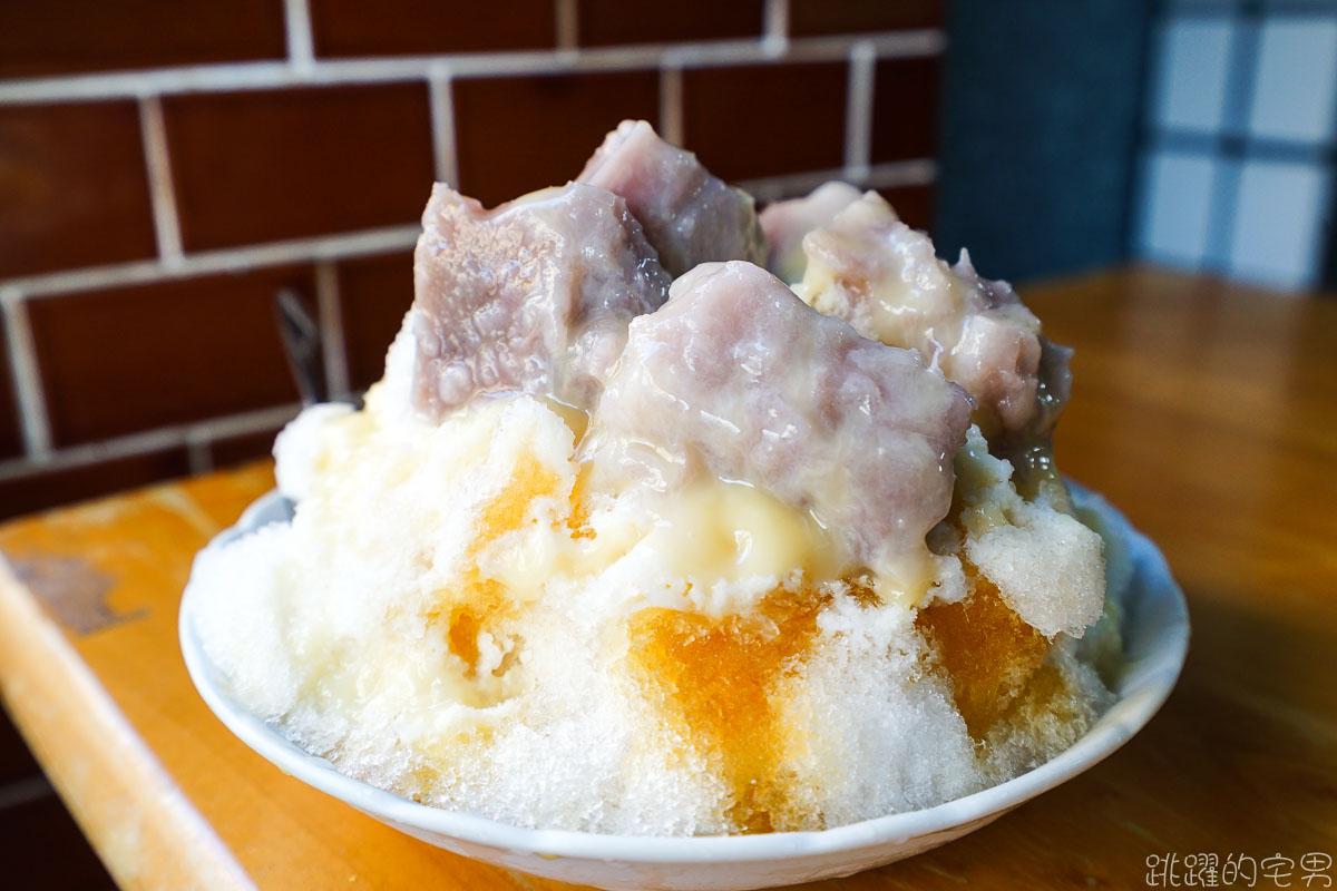 今日熱門文章:芋頭控吃起來!  花蓮冰店 佳圓冰品 必吃芋頭牛奶冰  芋頭口感味道太厲害 一連吃二次還捨不得換吃芒果冰 花蓮刨冰推薦