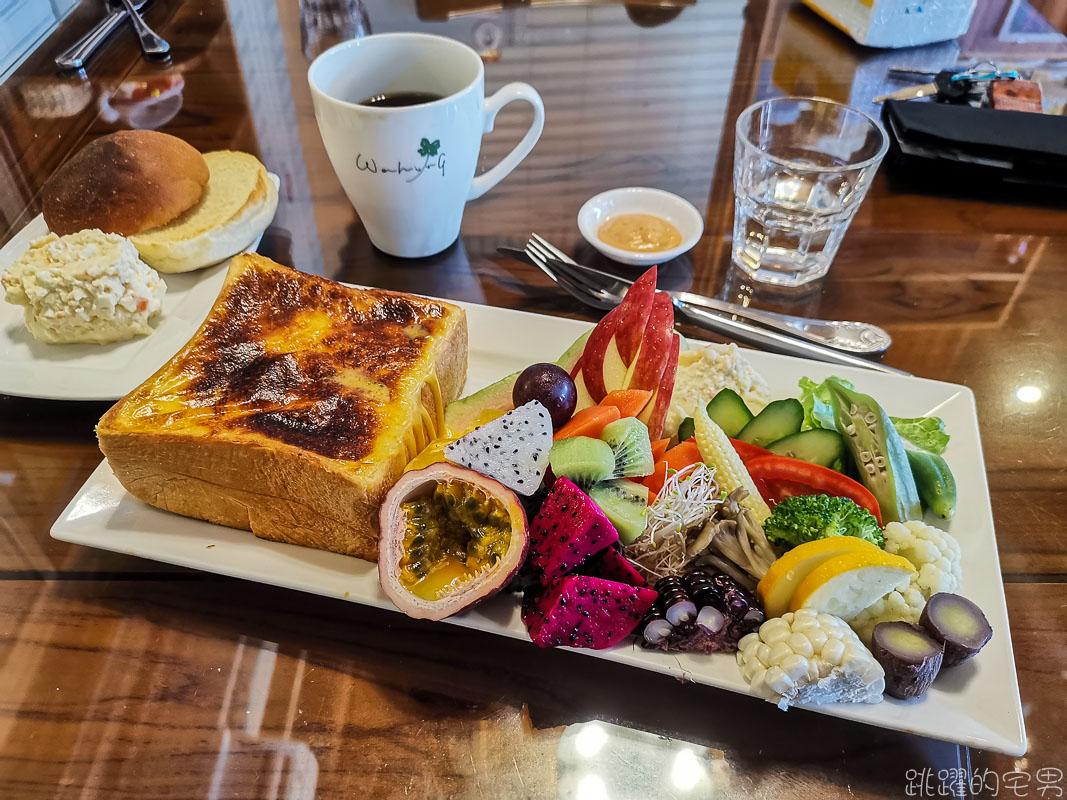 網站近期文章:[花蓮美食]二姐民宿早午餐-隱身民宿美味早午餐  數不清的蔬菜水果新鮮滿點 高鈣起司超美味 值得再訪的花蓮早午餐