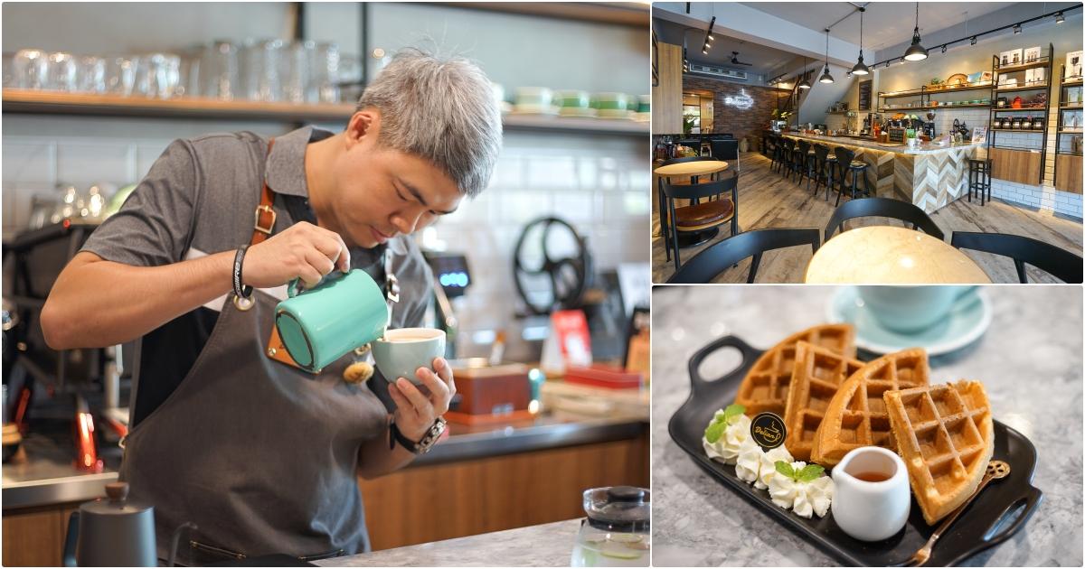 [花蓮咖啡廳]德聯咖啡-空間環境舒服 提供莊園精品咖啡 早上9點營業  推薦檸檬札片 鬆餅 下午茶套餐  City & Guilds國際咖啡師證照花蓮原場考照 @跳躍的宅男