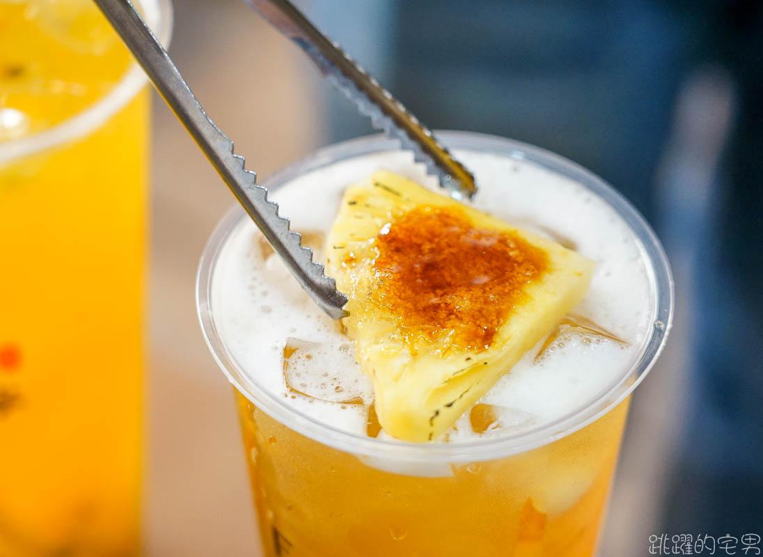 [花蓮飲料店] 這家綠豆沙牛奶喝起來! 獨特口感超細膩 還有萬丹紅豆沙牛奶 進發家 招牌烤糖鳳梨茶  花蓮美食