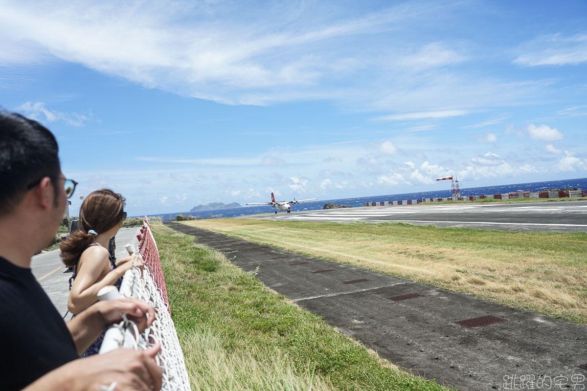 蘭嶼3天2夜行程總整理(影片)原來蘭嶼跟我們想的不一樣  3個你不知道的蘭嶼小常識  此生必去的絕美景色  蘭嶼旅遊懶人包 蘭嶼必吃美食 蘭嶼景點 航班/船票/租機車
