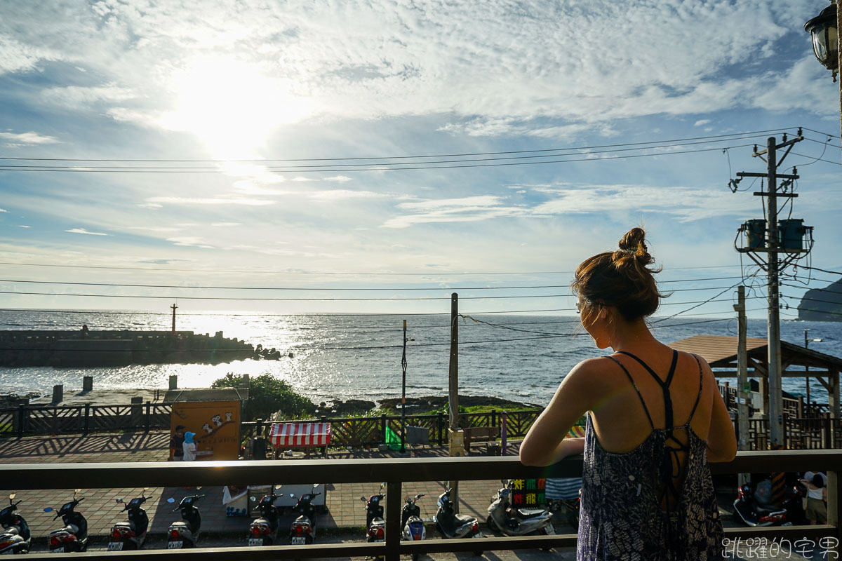 [蘭嶼民宿]兩隻魚民宿- 陽台欣賞開元港海景 專人港口接送 就在蘭嶼7-11樓上 買東西超方便 提供蘭嶼行程規劃