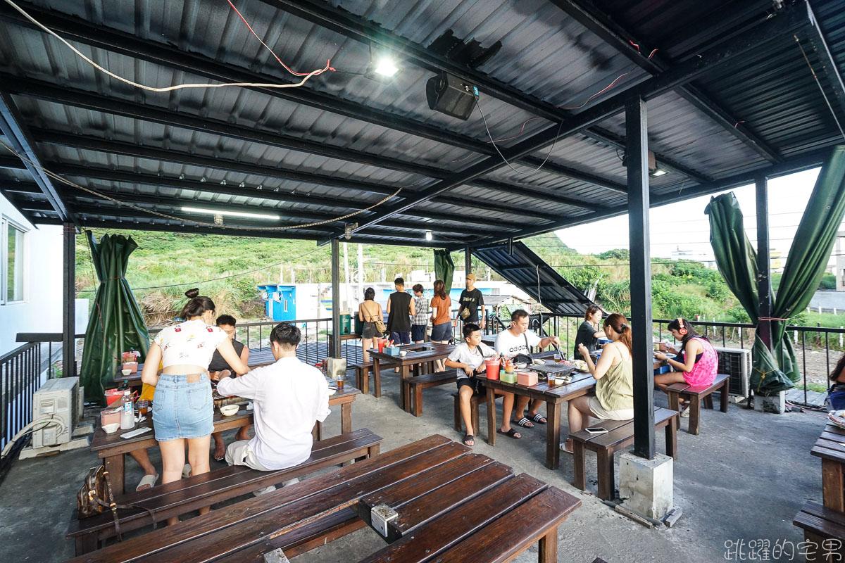 [蘭嶼美食]有一間燒烤- 吹著海風看夕陽  露天燒烤喝啤酒  享受在蘭嶼輕鬆步調  蘭嶼吃到飽 椰油村美食 東清村美食