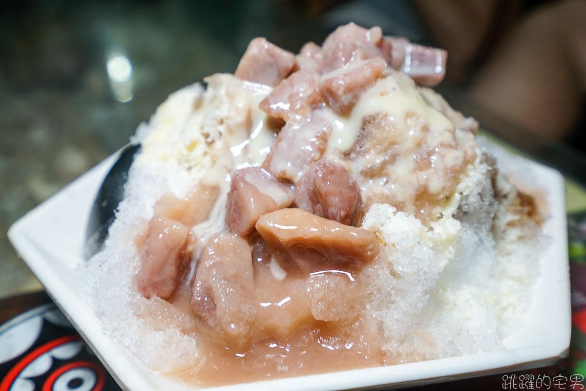 [蘭嶼冰店]蘭嶼海洋冰品小站 -老周說故事  提供蘭嶼素食餐點  必吃蘭嶼名產芋頭冰  榕樹下背包客棧  蘭嶼美食