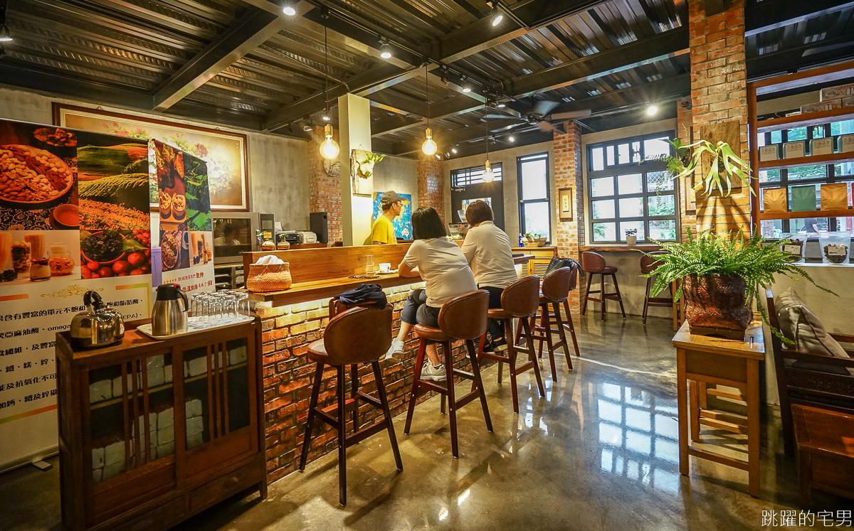 [花蓮美食]隱身巷弄老宅風格咖啡廳 低溫烘焙堅果 本然好物 本然咖啡廳  提供賽風咖啡  花蓮咖啡廳 @跳躍的宅男