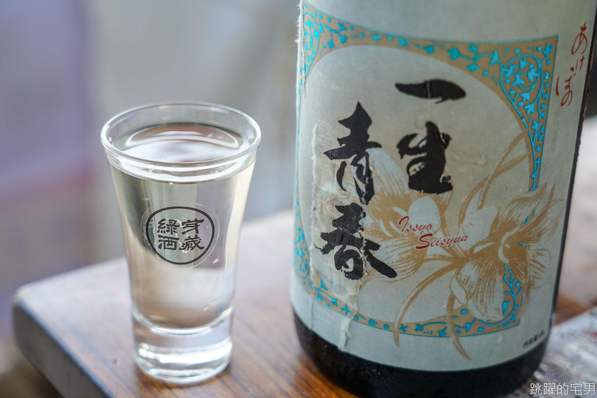 綠芽清酒巴士環遊台灣SAKE YO 日本清酒餐酒搭配花蓮美食 原住民風味餐可以這樣搭 慶修院 天明一生青春特別純米酒 八鶴純米生原酒 TSURU