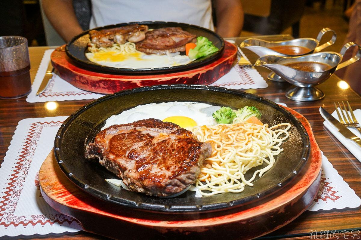花蓮牛排 夜市牛排價格 肉質口感好 值得再去吃 當日壽星65折 當月85折 花蓮美食 花蓮壽星優惠