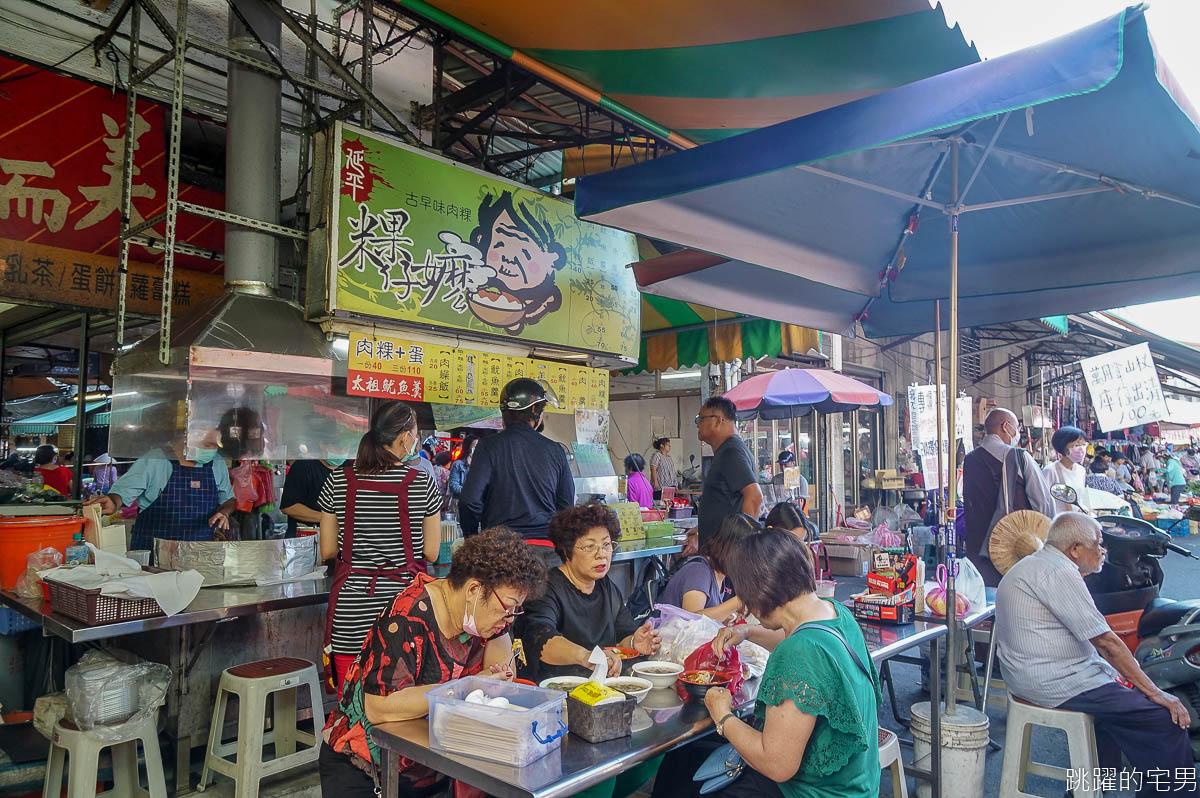 最新推播訊息:#台南北區美食 #延平市場粿仔嬤 #吳家涼麵