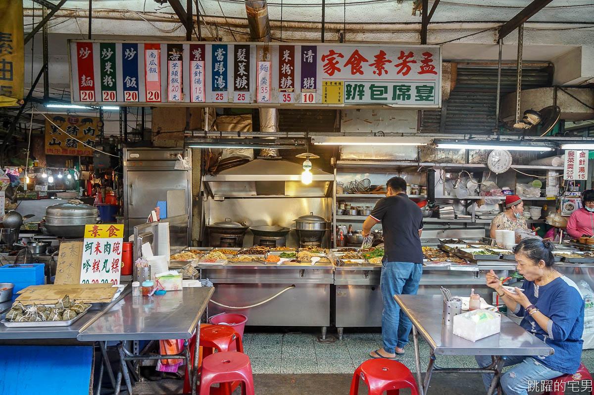 [台南早餐] 延平市場粿仔嬤-第一次吃台南肉粿就愛上 原來滋味是如此豐富 吳家涼麵  台南北區美食