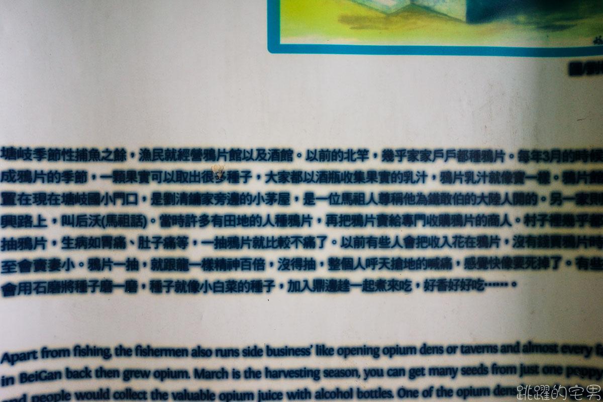 馬祖海鮮痛風餐有夠狂 淡菜鮑魚牡蠣新鮮度破表 一個人只要400元 北竿痛風餐 龍福山莊痛風鍋 北竿塘岐社區發展協會DIY   無毒金銀花茶 玫瑰茶