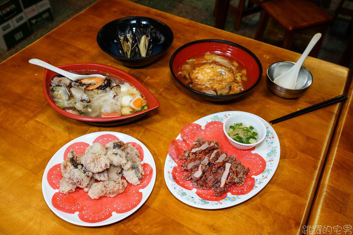最新推播訊息:#北竿美食 #馬祖美食 #假日小吃