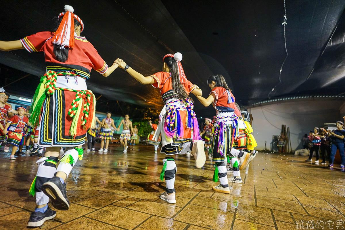 花蓮2天1夜行程推薦  參加花蓮原住民豐年祭 跟原住民朋友一起吃飯一起跳舞 吹箭 弓箭 彈弓 漆彈比賽通通來 部落旅行可以這樣玩  遇見kohkoh瑞穗部落小旅行 花蓮旅遊 瑞穗旅遊