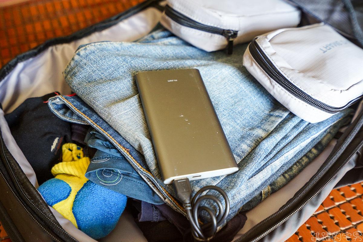 2020後背包品牌-Nayo Smart 適合3-5天旅行背包推薦 32L背包推薦  Nayo Almighty 後背包 backpack